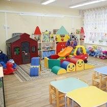 отделка детских садов в Белгороде