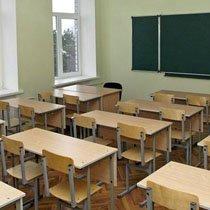 отделка школ в Белгороде