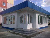 Строительство магазинов в Белгороде и пригороде